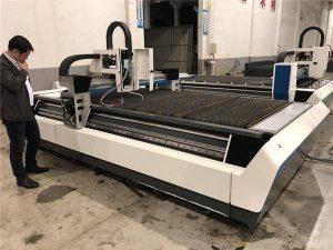 એક લેસર કટીંગ મશીન 700-6000w માં પાઈપો અને શીટ કાપવા