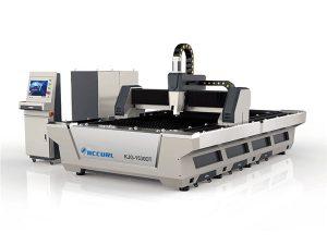આપોઆપ બંડલ સીએનસી ફાઇબર લેસર કટીંગ મશીન 3000 * 1500 મીમી વર્કિંગ સાઈઝ