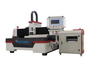 એન્ક્લોઝર ડિઝાઇન મેટલ dનડસ્ટ્રિયલ લેસર મશીન, એલ્યુમિનિયમ માટે લેસર કટીંગ મશીન