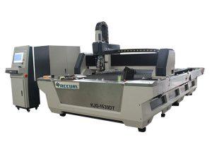 હાઇ સ્પીડ industrialદ્યોગિક લેસર કટીંગ મશીન સંપૂર્ણ બંધ 1080nm લેસર તરંગ લંબાઈ