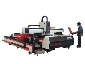 ફાઇબર લેસર મેટલ કટીંગ મશીન 500 ડબલ્યુ 800 ડબલ્યુ 1 કેડબ્લ્યુ 800 મીમી / સે ઓપરેટિંગ સ્પીડ