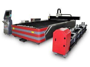 બંધ પ્રકાર સી સી સી ફાઇબર લેસર કટીંગ મશીન 500 ડબલ્યુ / 1000 ડબલ્યુ highંચી શક્તિ