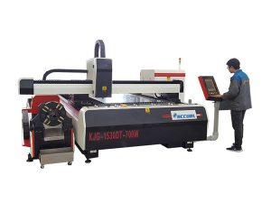 મશીનરી માટે વ્યાવસાયિક ફાઇબર લેસર ટ્યુબ કટીંગ મશીન લાઇટ પાથ સિસ્ટમ
